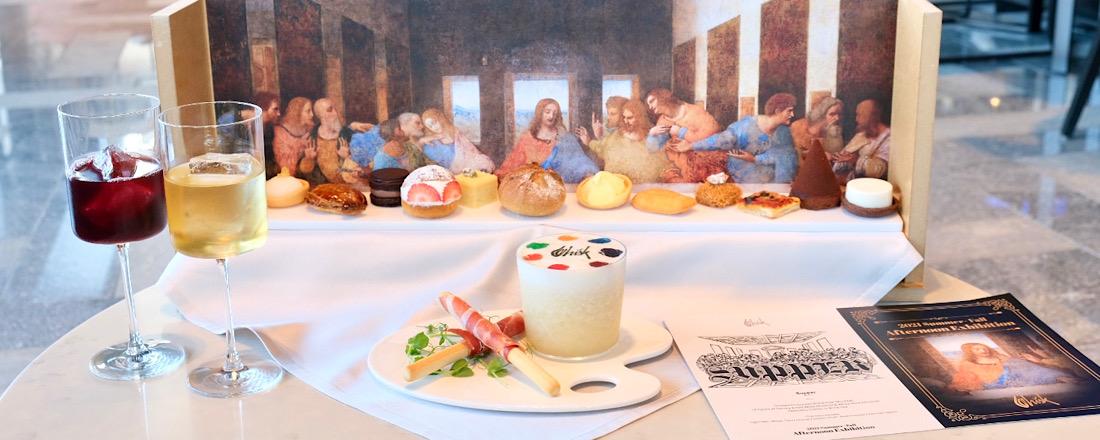 『最後の晩餐』がモチーフ!〈メズム東京〉の新感覚アフタヌーンティーを実食レポ。