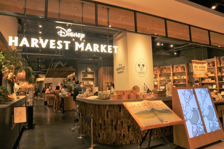 渋谷 Disney HARVEST MARKET