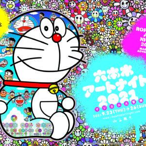 ©2021 Takashi Murakami/Kaikai Kiki Co., Ltd. All Rights Reserved. ©MADSAKI/Kaikai Kiki Co., Ltd. All Rights Reserved.©Fujiko-Pro