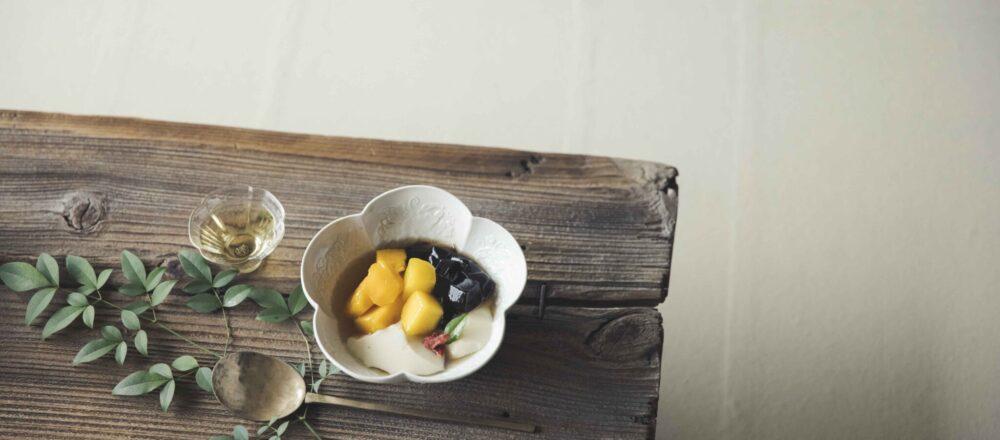 菓子のひとつには自家製の台湾のおやつ・豆花(トウファ)が登場することも。