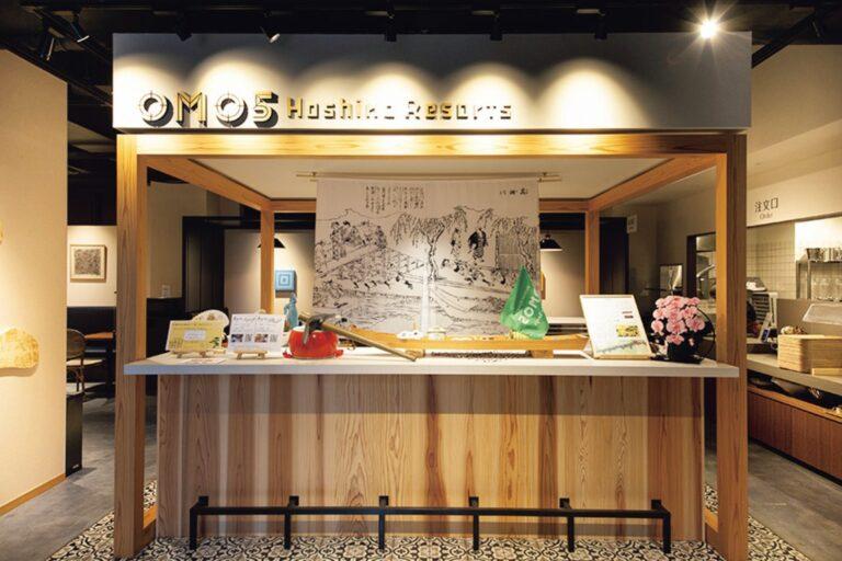 1階には朝食からバーまで利用できる〈OMOカフェ〉が。