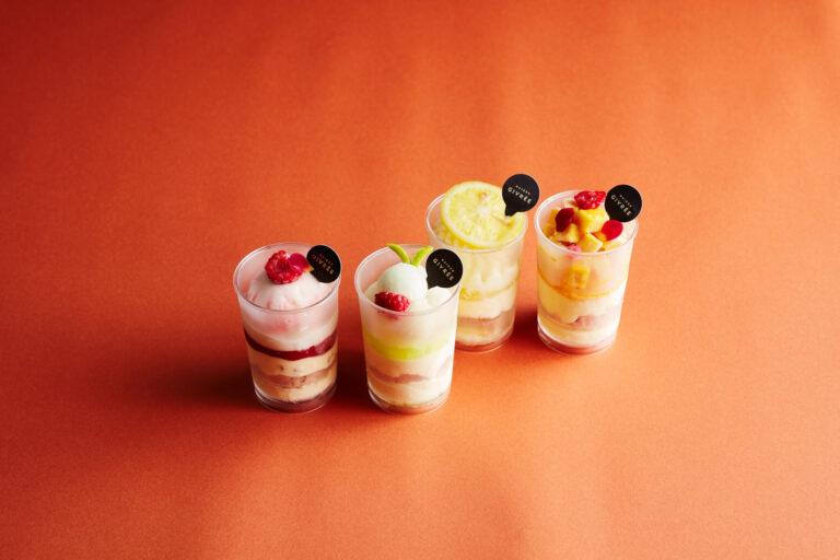 白桃、マスカット、マンゴ ーパッション、湘南ゴールドの4種。〈メゾンジブレー〉の「パルフェグラッセ4種」4個入 4,731円(Webのみ)