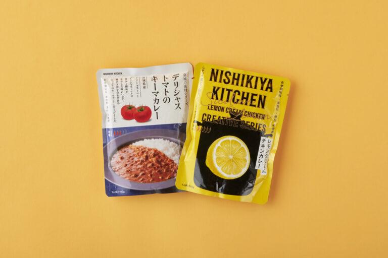 〈NISHIKIYA KITCHEN(ニシキヤキッチン)〉
