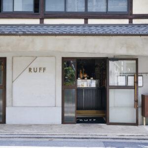 〈RUFF(ルフ)〉/高倉錦