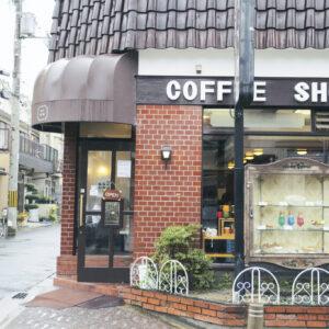 〈喫茶ゾウ〉/御所西