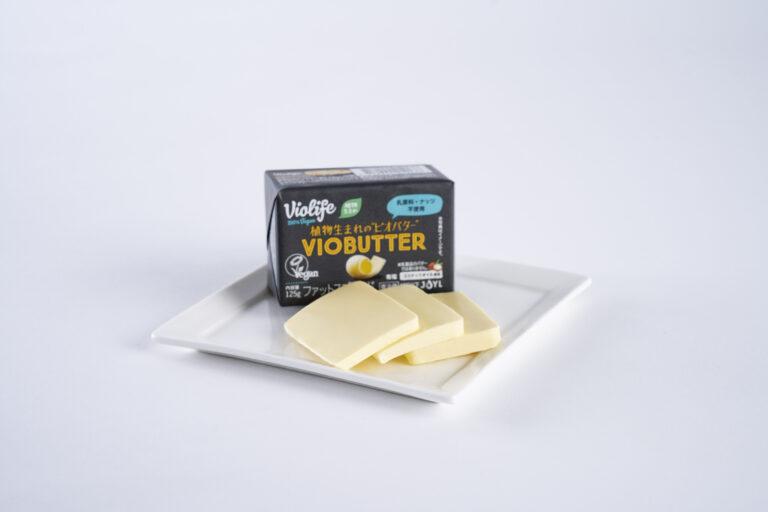 「ビオバター」。まるで乳由来のバターを使っているような柔らかさとコクのある味わい。季節野菜をバターソテーなど、多彩な料理に使えます。
