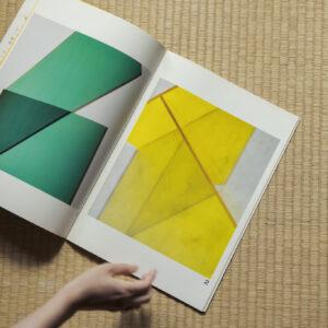 写真家・山沢栄子の写真集『私の現代』14,300円。