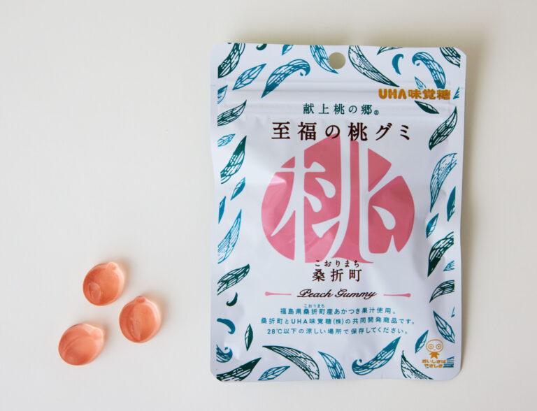 1994年から皇室に贈られ「献上桃の郷」の商標登録が認められている桑折町産の桃・あかつきの果汁を使用。 優しい味わい。10袋セット2,400円(送料込み。メーカー小売り希望価格) 購入はこちらのサイトから。