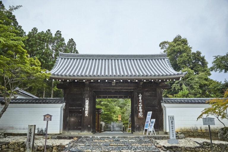 〈二尊院(にそんいん)〉/嵯峨野
