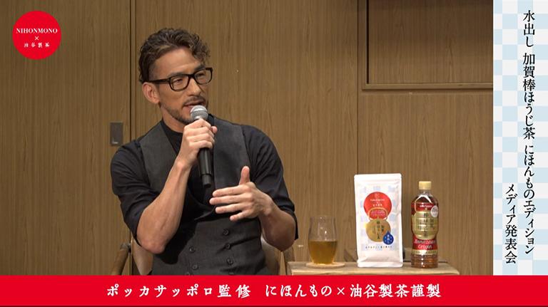 中田英寿さん。