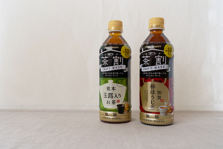 「クラフトベース熊本玉露入りお茶500mlPETボトル」と「クラフトベース加賀棒ほうじ茶500mlPETボトル」各300円。