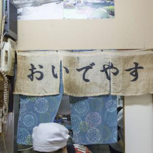 夫亡き後、家族とともに店を守る御年80歳の真田すみ子さん。