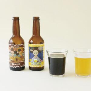 〈一乗寺ブリュワリー〉のクラフトビール