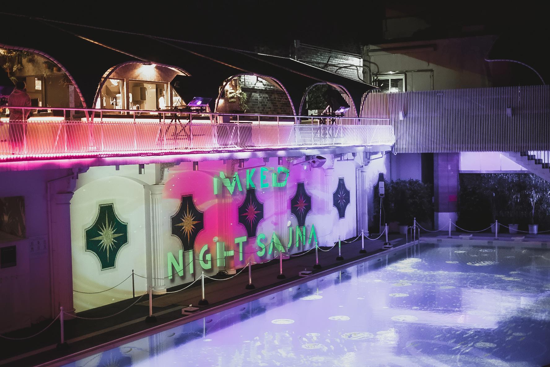 """17日間限定のサウナが登場!五感で""""ととのう""""アートサウナプロジェクト〈NAKED NIGHT SAUNA〉×〈HOTEL NEW OTANI〉。"""
