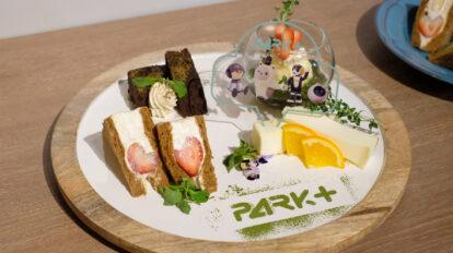 「ヒトとロボットが共生する」を体験できる〈PARK+〉が渋谷にオープン!