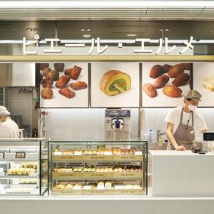 〈ピエール・エルメ〉初となるスタンド式店舗。