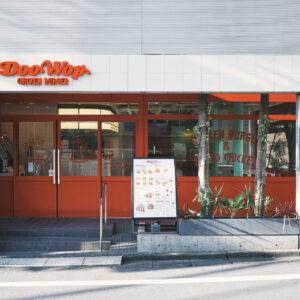 店は代官山の駅前。
