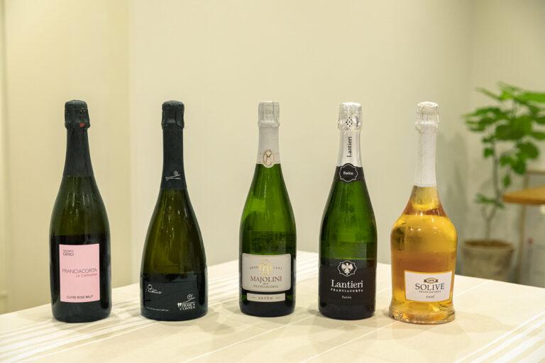 おすすめのフランチャコルタはこちら。デザインの国、イタリアらしい個性的なボトル。