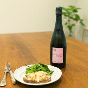 おすすめのフランチャコルタは、ヴィニェーティ チェンチ ロゼ。ピンクのボトルが好評。