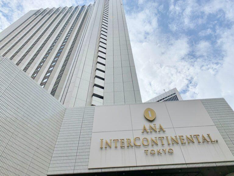 赤坂 ANAインターコンチネンタルホテル東京