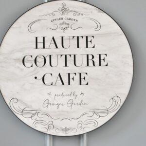 目黒〈HAUTE COUTURE CAFE〉