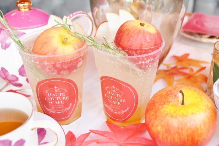 スペシャルドリンクの「アップルジンジャーエール」は、アップルパイリキュールにアップルジャム、ジンジャーエール、炭酸を合わせたドリンクにローズマリーとまるごとりんごをトッピング。