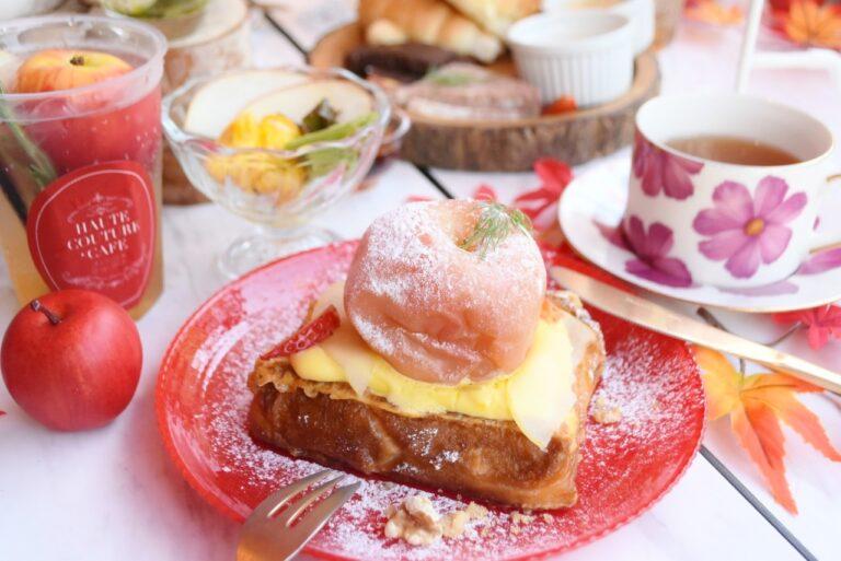 ふんわりと温かくて、りんごとフレンチトーストのいい香りが漂う!