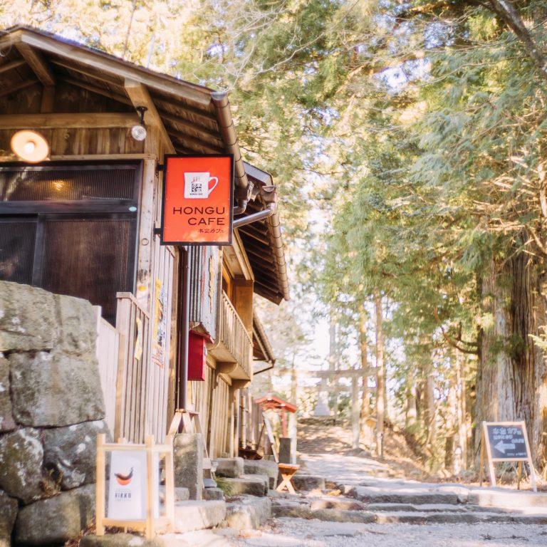 #本宮カフェ #世界遺産の中にあるカフェ