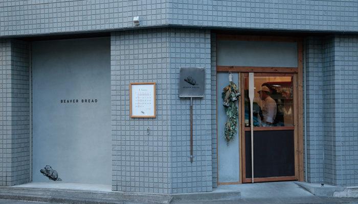 """東京を代表する""""パン""""スポットに!【日本橋】一度は訪れたい名ベーカリー4選"""