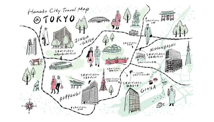 citytravel-hanako-tokyo-map