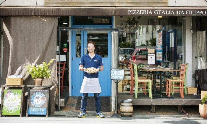 【2/14:更新情報あり】1枚のピッツァから石神井の食文化を発信。〈ピッツェリア ジターリア ダ フィリッポ〉店主が気づいた、この街の魅力とは。