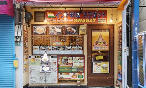 750円からカレーとナン(またはライス)がセットになったランチメニューが食べられるとあって、〈オザキフラワパーク〉で働くスタッフの方たちにも人気。「みんな一度は行ったことあると思いますよ」(○○○さん)