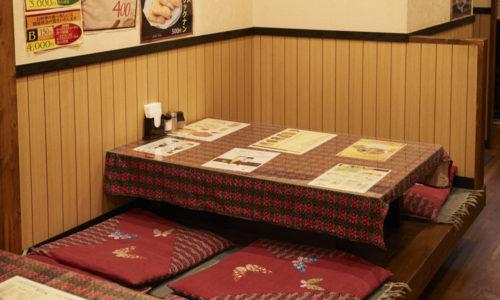 「武蔵関」駅から徒歩2分ほど。店内には座敷席も用意されています。住所:練馬区関町北2-29-8  電話:03-5991-4553  営業時間11:00~15:00、17:00~22:30(土曜~23:00) 定休日:なし