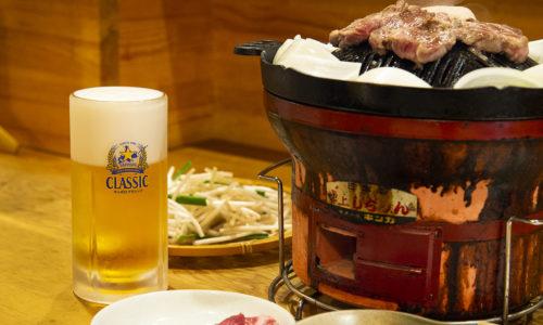 ラム肉は北海道からチルド直送しているため、臭味がなくやわらか。東京では滅多にお目にかかれない「サッポロクラシック」の生ビールも飲めます。ジンギスカンとも相性抜群。