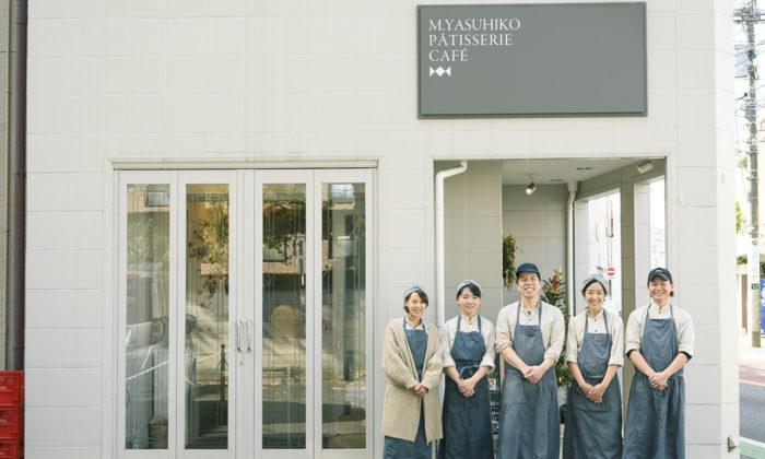 「全ての年代に愛される、お菓子屋さんでありたい」。東久留米の憩いの場、パティスリーカフェ〈M.YASUHIKO〉へ。