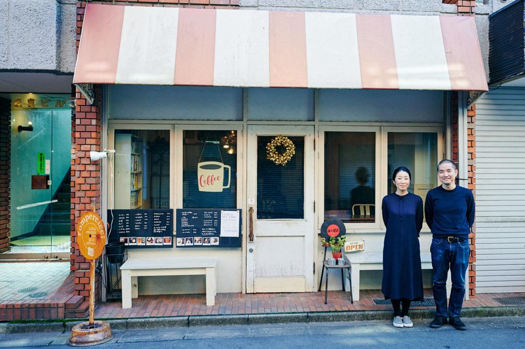〈ロンパーチッチ〉の常連さんが営む古書店。文学、芸術、サブカルチャーなどオールジャンルの書籍が並ぶ。「店主の川村さんに、ジャズのレアなレコード情報を教えてもらうことも」(外志雄さん)。
