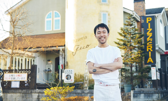 飯能の人たちに本場のピッツァを広めたい!純粋な想いから誕生した〈ピッツェリア ジェコ〉。