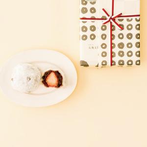 【東京】日本人送禮都買這個!連包裝都散發銀座氣息,令人驚呼的可愛和菓子。