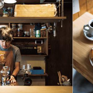 獻上乘載心意的虹吸式咖啡,在昭和復古風的巷弄中體驗祇園的日常——Hanako Taiwan