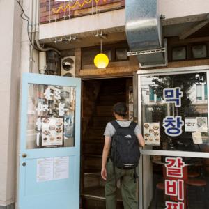 當紅韓式快餐的新分店,是小閣樓的火鍋料理