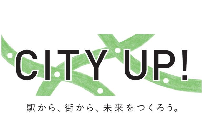 CITY-UP_ロゴ