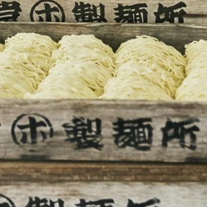 Q彈滑順的麵體,絕對一吃上癮。破解鎌倉持續三代〈邦榮堂製麵所〉屹立不搖的秘密。