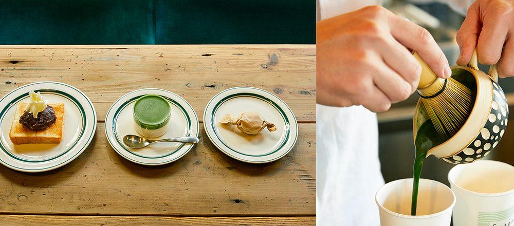 【東京】尋找最講究的抹茶拿鐵。走訪西荻窪的日本茶專賣店〈Satén japanese tea〉!