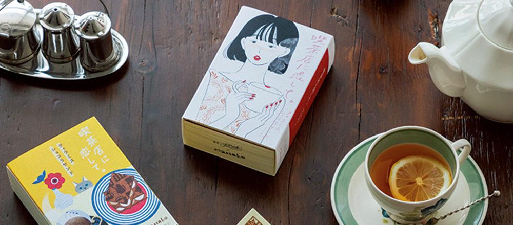 〈銀座葡萄樹(銀座ぶどうの木)〉與雜誌「Hanako」的美味聯手!還有知名插畫家田中美咲(たなかみさきさん)繪製的限量包裝。