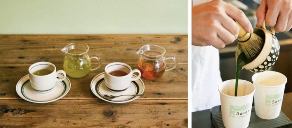 【東京】尋找最講究的抹茶拿鐵。走訪西荻窪的日本茶專賣店〈Satén japanese tea〉!-Hanako Taiwan