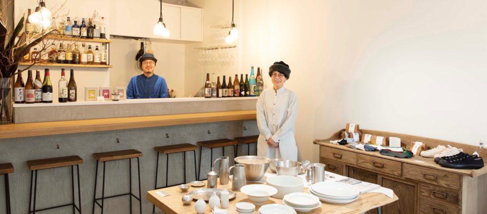 收集Made in Japan生活道具和藝術的選品店&酒吧,現身北千住。