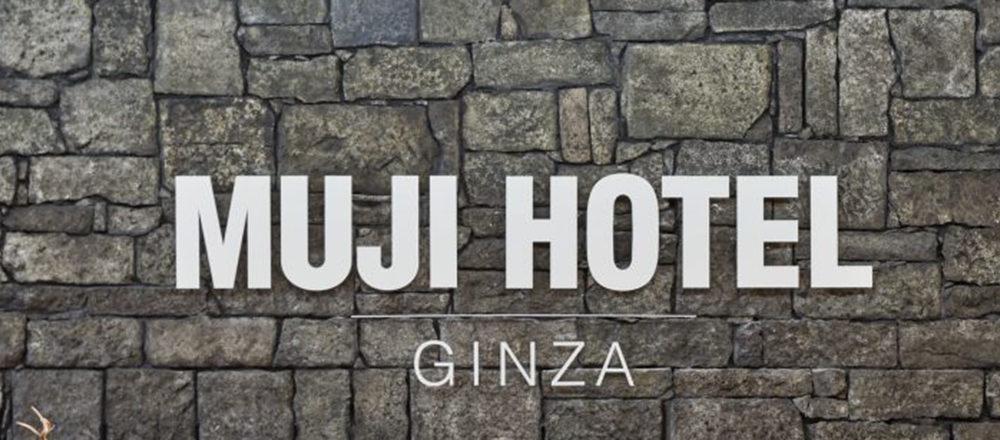 討論度破表!走進可完整體驗「無印良品」世界的〈MUJI HOTEL GINZA〉一探究竟。