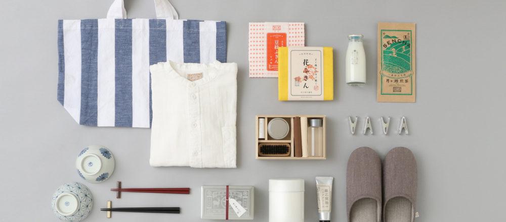 三百年品牌〈中川政七商店〉首次來台開展,傳遞歷久彌新的質感生活,演繹職人工藝。