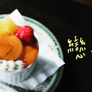 【東京】我們愛上老咖啡館的理由。YOU去〈YOU〉做什麼?