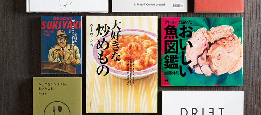 聽過這個名字嗎?改變日本閱讀市場的推手——幅允孝